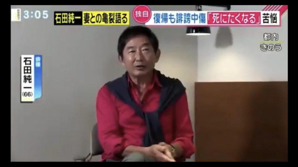 石田純一離婚 すみれ (モデル)