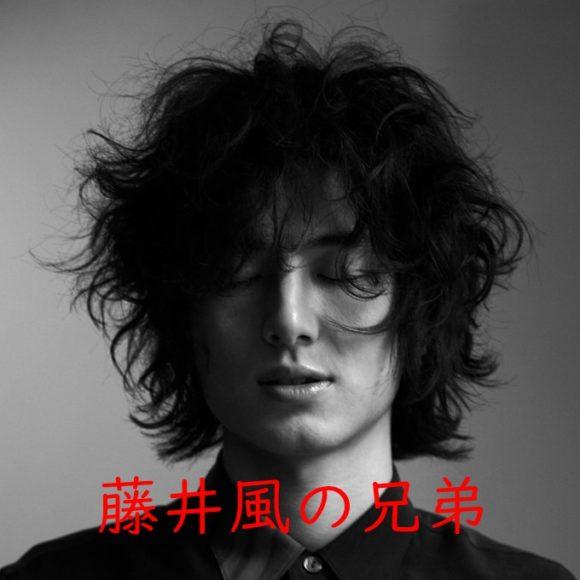 藤井風1stアルバム画像